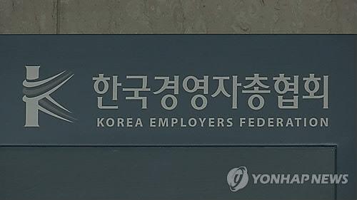 """경총 """"사용자 위원 최저임금위 복귀…소상공인 부담 완화 논의"""""""